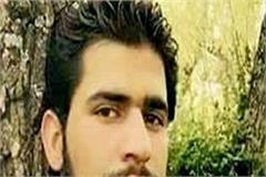 amritsar terror attack