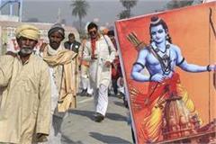 ayodhya jai shriram mobile caller tune