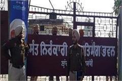 nirankari bhawan blast