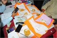two youths arrested with gold worth rs 1 crore