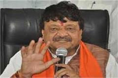 kailash vijayvargiya will not step the son s assembly constituency