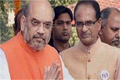 mp election bjp got third list of nominees krishna gaur got tickets