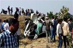 9 people were going to join the holy phalan program three injured