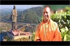 yogi becomes the first cm of the other state to observe