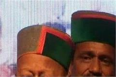 virbhadra singh gets emotional in the cultural evening of lavi fair
