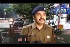 up ssp nathani angry on criminal incidents sho aliganj line spot