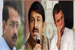 mp rahul non serious person kejriwal s chorus fake manoj tiwari