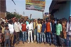 boycott of election in katni