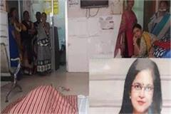 varanasi female doctor injures poison and given it disclosed in suicide note