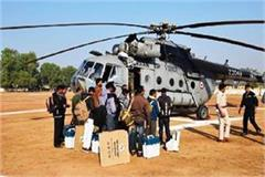 voting arrangements for elections troop departs from helicopters