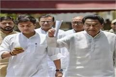 mp election congress will bring  charge sheet  after