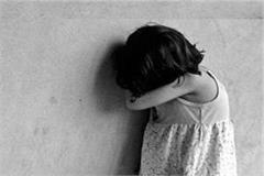 brother raped with 5 year old sister