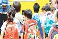private schools children in safety bypass