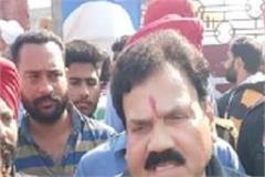 rajkumar verka statement on amritsar blast