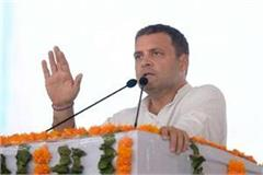 mp election rahul s say he does not use the word corruption in his speech
