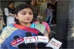 mp election congress creates ticket for preeti sanjay s candidate