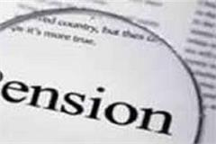 government spending crores rupees annually pension of former mla