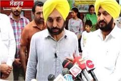 bhagwant mann diwali of poor and sick children of roshan