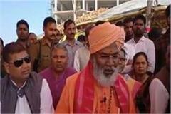sakshi maharaj s controversial statement said pappu in politics
