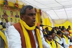 administration fails in ayodhya army should send rajbhar