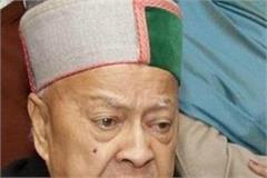 virbhadra singh election constituency in bjp burglary