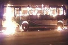 bus fire in police custody