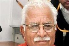 chief minister khattar claims several mlas in connection with bjp