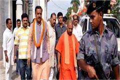 cm yogi will get bike rally in varanasi deputy cm maurya in phulpur