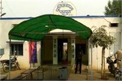 firing at polling booth in bhind panic in public