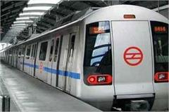 the work of metro project will start within 15 days