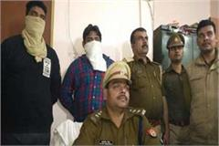 weapons recovered from allahabad university hostel 2 criminals arrested