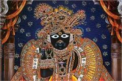 visage will change from vrindavan s thakur bankekhihari temple