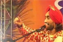 sufi singer satinder sartaj jumped at the hamir festival