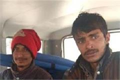 three stranted in snowfall in bharmour rescue