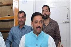 congress blames due to sloppy land ramkumar