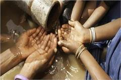 punjab chandigarh water