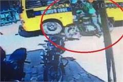 big negligence of school bus staff