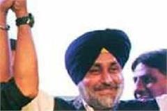 this former legislator of deal will be exposed in akshay and sukhbir badal