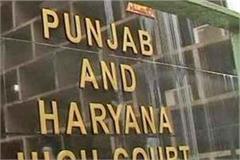 punjab and haryana high court set to impose ec