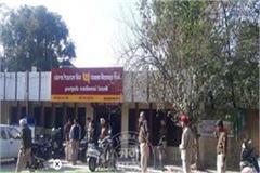 hoshiarpur 12 million looted in the day long pnb