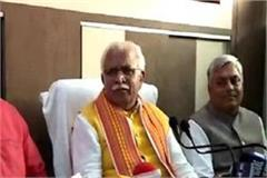 during the press conference in manohar lal khattar