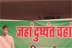 thousands of inld leaders resign in support of dushyant chautala