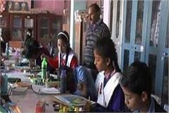 school festivals organized for school children in nahan