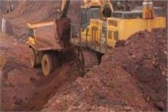 illegal mining on 5 tractors drivers fines