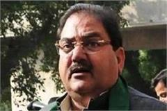 abhay chautala s serious allegations against nephews