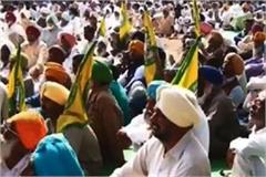 farmers started hunger strike till death for paddy moisture norms