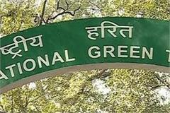 ngt decision