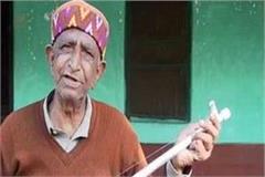 famous folk singer pandit pratap chand sharma passes away
