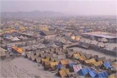 importance of kumbh will increase maharaja tents