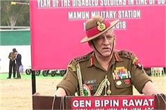 general rawat warining to militants